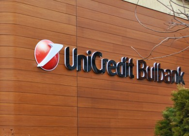 Unicredit Bank branch Interior Design